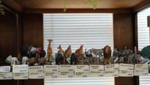 animal-souvenir