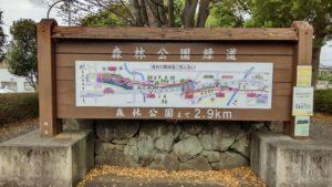 station2.6k